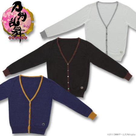 プレミアムバンダイ、「刀剣乱舞」をイメージしたファッションアイテムを販売