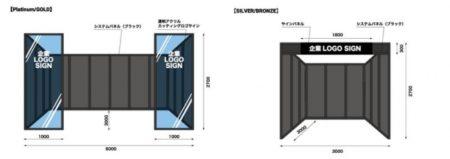 Unity Japan、7/17に東京・秋葉原にてVRコンテンツ体験イベント「Unity VR EXPO AKIBA」を開催