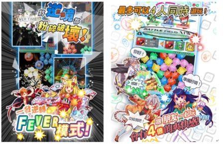 ワンダープラネット、スマホ向けブッ壊し!ポップ☆RPG「クラッシュフィーバー」を台湾・香港・マカオにてリリース