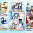 バンダイナムコエンターテインメント、アイドル育成ゲーム「アイドルマスター SideM」のChromeアプリ版をリリース