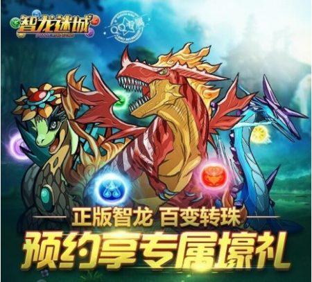 ガンホー、中国TencentのWeixin/WechatおよびモバイルQQにて中国版「パズル&ドラゴンズ」の事前登録受付を開始