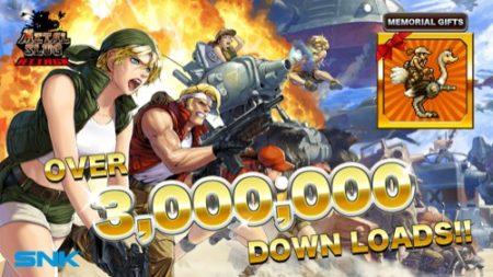 メタスラシリーズのスマホ向け最新作「METAL SLUG ATTACK」、300万ダウンロードを突破
