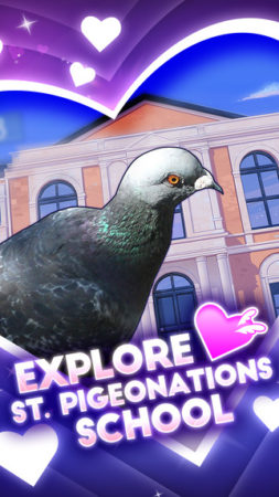 鳩を攻略する恋愛シミュレーションゲーム「はーとふる彼氏」のiOS版がリリース