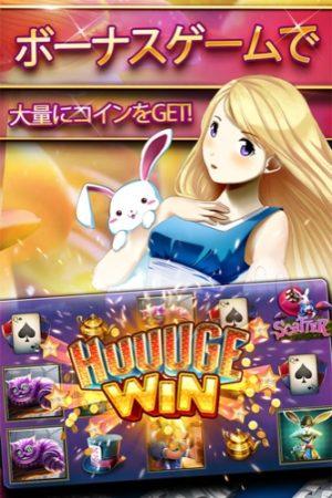 ソーシャルカジノゲームのHuuuge Gamesが日本市場進出 「Huuuge Casino」にパチスロを加え7月中旬に配信予定