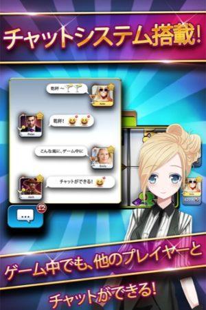 04__jpソーシャルカジノゲームのHuuuge Gamesが日本市場進出 「Huuuge Casino」にパチスロを加え7月中旬に配信予定