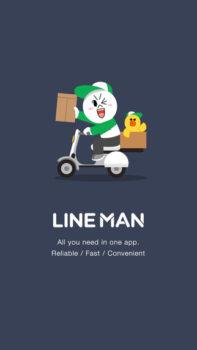 LINE、タイにてオンライン型アシスタントアプリ「LINE MAN」を提供開始
