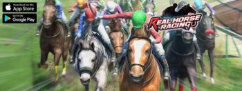 エイチーム、スマホ向け競走馬育成ゲーム「ダービーインパクト」の英語版を香港、マカオ、台湾、東南アジアに向けて配信開始