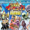 ガンホーのアクションパズルRPG「ケリ姫スイーツ」、1111万ダウンロードを突破