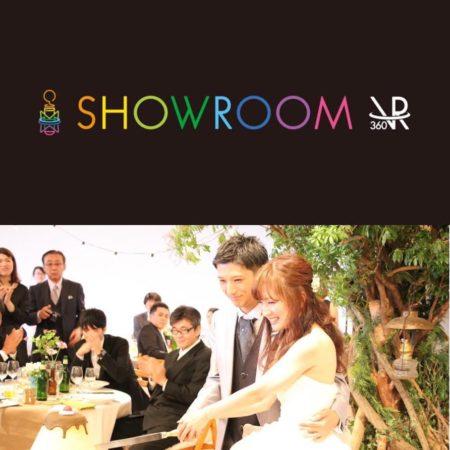 SHOWROOM VR、ギフティング付VRウェディングを生配信