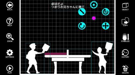 リイカ、スマホ向けパズルゲーム「Q」と連動する新作スマホアプリ「Q craft」をリリース