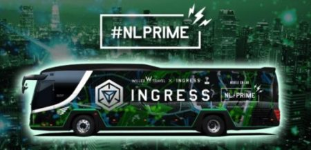 WILLER TRAVEL、世界初のIngressバス「NL-PRIME」の運行を開始