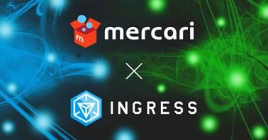 メルカリが二次創作物の公式売買を開始 第一弾は「Ingress」