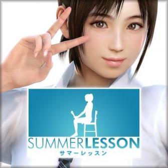 バンダイナムコエンターテインメント、女子高生とのコミュニケーションが楽しめるPS VR専用タイトル「サマーレッスン」を10月にリリース決定