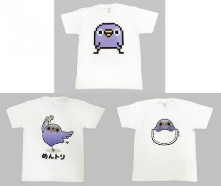 インクルーズ、人気LINEスタンプ「面倒だがトリあえず返信」のTシャツ3種を発売