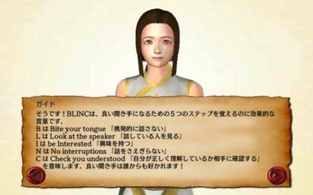 うつ病への対処法が学べるスマホゲームアプリ「SPARX」、日本語版を配信