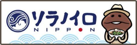 祝!「なめこ栽培キット」5周年 東京駅一番街で記念イベント開催&異業種コラボを実施