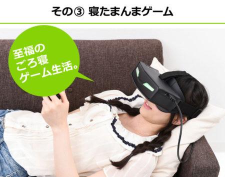 上海問屋、スマホやゲーム機の映像をド迫力で楽しめるゴーグル型ウェアラブルHDMIディスプレイを販売開始