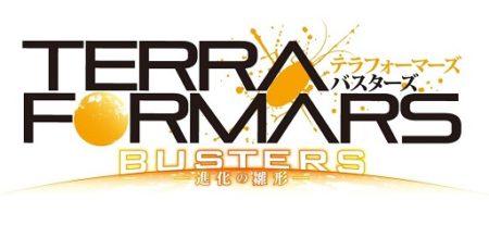 ワーナー、「テラフォーマーズ バスターズ」のスマホゲーム「テラフォーマーズ バスターズ -進化の雛形-」を今秋にリリース決定