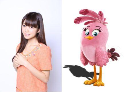 映画「アングリーバード」に三森すずこさんがピンクの鳥「ステラ」役で出演 その他の出演声優陣も発表