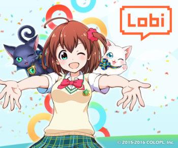 カヤック、ゲームコミュニティ「Lobi」を台湾・香港・マカオで本格始動