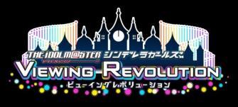 「アイドルマスター シンデレラガールズ」がVR化! PS VR用ソフト「アイドルマスター シンデレラガールズ ビューイングレボリューション」 リリース決定