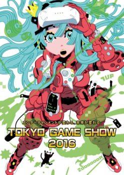 Tカードがそのままチケットになる! 「東京ゲームショウ2016」にてTチケット導入が決定