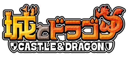アソビズム、中国の盛大遊戯との契約のもと「城とドラゴン」を年内に中国展開