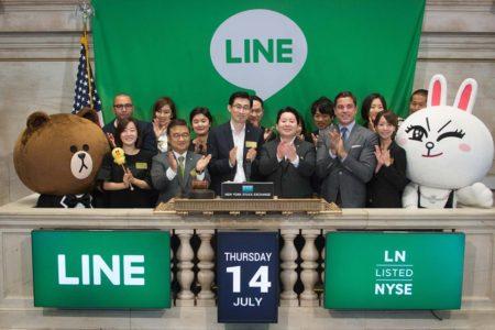 LINE、ニューヨーク証券取引所と東京証券取引所にW上場