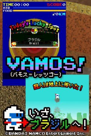 ハッピーミール、バンダイナムコエンターテインメントの「カタログIPオープン化プロジェクト」に参加したカジュアルゲームアプリ「オラッ!ディグダグ ホレゆけ!ブラジル」をリリース