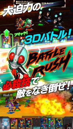 バンダイナムコエンターテインメント、「仮面ライダー」シリーズのスマホ向け最新タイトル「仮面ライダーバトルラッシュ」をリリース