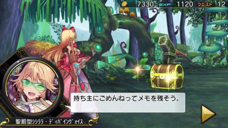 スクエニ、スマホ向けキャラクターコマンドRPG「乖離性ミリオンアーサー」をPS Vita/PS 4向けに展開