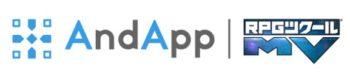 DeNA、スマホアプリをPCで遊べるプラットフォーム「AndApp」にて7月末より「RPGツクールMV」で開発されたタイトルを配信開始