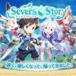 伝説のソーシャルゲーム「セブンズストーリー」がスマホ向けタイトルとして復活 事前登録受付を実施中