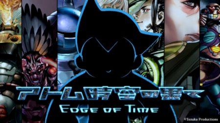 手塚治虫の作品キャラをリメイクしたスマホゲーム「アトム:時空の果て」の開発プロジェクトがKickStarterとMakuakeにて始動