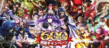 スマホ向け戦記RPG「オルタンシア・サーガ -蒼の騎士団-」、600万ダウンロードを突破