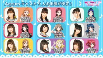 ブシロード、東京ゲームショウにて「ラブライブ!スクールアイドルフェスティバル」の発表会&トークショーを開催