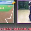 テコテック、VRでスポーツ選手の新トレーニングを提案する「知覚運動神経を鍛えるVRトレーニング」を提供開始