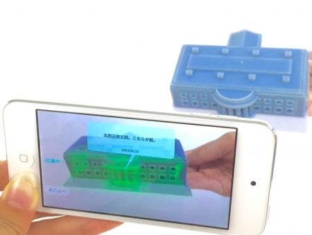 アーク情報システム、VRモックアップサービス「モケイプラス」を提供開始