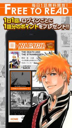 グリーと集英社、人気漫画「BLEACH」連載完結を記念しマンガ全巻を無料で読める「BLEACH 無料連載公式アプリ」をリリース