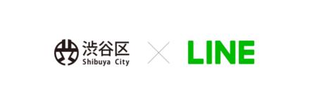 渋谷区とLINE、 「シブヤ・ソーシャル・アクション・パートナー協定」を締結