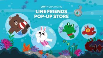 LINE FRIENDS STORE、国内初となるポップアップストアを有楽町ロフトにオープン