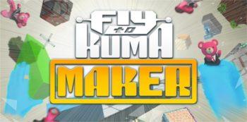 コロプラ、HTC Vive向け新作VRゲーム「Fly to KUMA MAKER」を発表