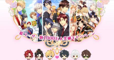 アリスマティックの恋愛ゲームエンジン「アリスマイル」の累計登録ユーザー数が1000万人を突破