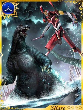 リアルタイムギルドバトルゲーム「神獄のヴァルハラゲート」、「ゴジラ対エヴァンゲリオン」とコラボ