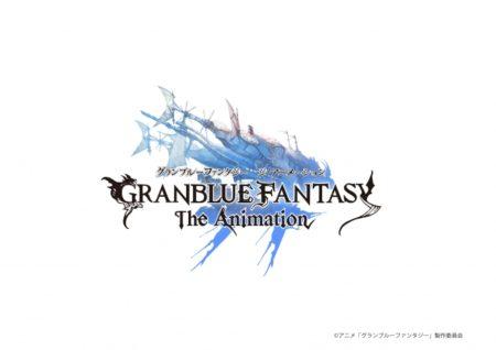Cygames、「CygamesNEXT2016」にて「グランブルーファンタジー」の今後の展開を発表