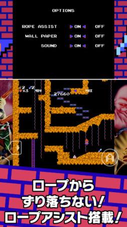 Tozai Games、iOSアプリ「まいにちスぺランカー」の無料版をリリース