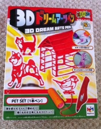 【夏休み特別企画】子供だけの玩具にするのはもったいない!「3Dドリームアーツペン」は時短ハンドメイド素材としても優秀な件