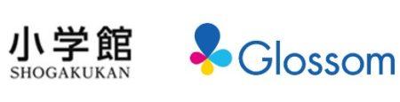 小学館とグリー子会社のGlossomが業務提携 インフルエンサーを軸にソーシャルプロモーションとマーケティング領域で共同事業を展開