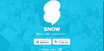 LINE、韓国の自撮りアプリ運営のSnow Corporationへ出資