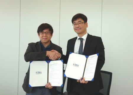 日本オンラインゲーム協会と韓国インターネットデジタルエンターテインメント協会が業務提携